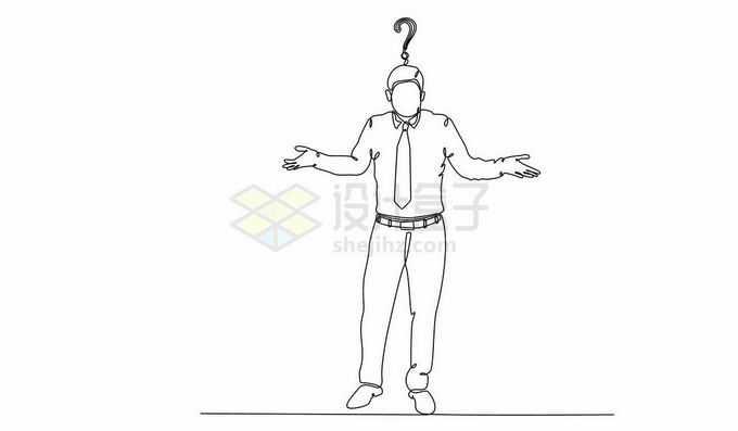 充满疑惑问号的商务人士线条人物插画7660447矢量图片免抠素材