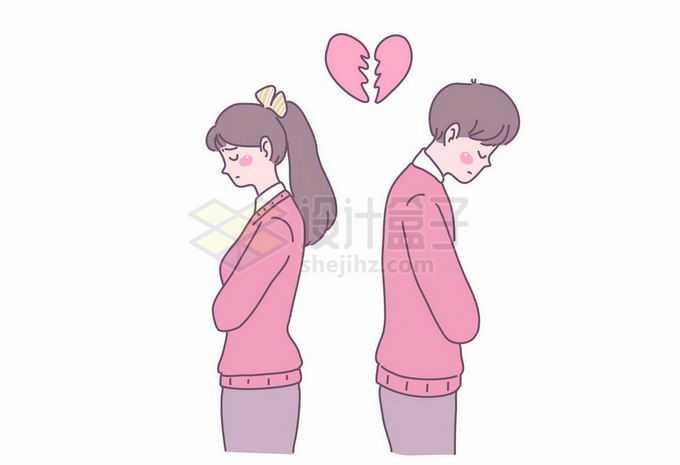 爱情破裂的男女失恋冷战手绘插画5752441矢量图片免抠素材