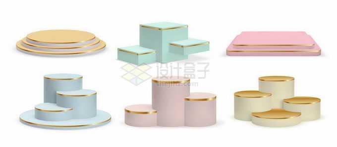 6款3D金边装饰的台阶展台3501363矢量图片免抠素材