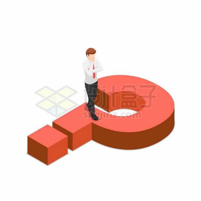 站在3D问号头疼的商务人士面临烦恼和困难8954367矢量图片免抠素材
