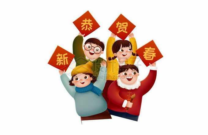 卡通一家四口拿着恭贺新春的贴纸新年春节4570058矢量图片免抠素材