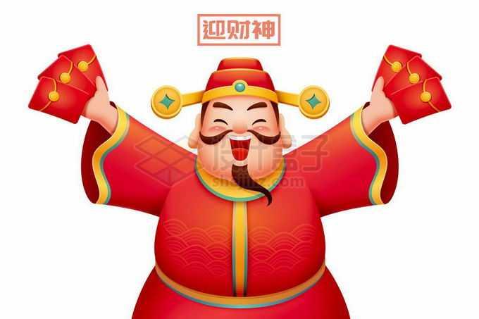 拿着红包张开双臂的卡通财神爷8838187矢量图片免抠素材