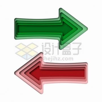 绿色红色剪纸叠加风格方向箭头png图片素材