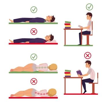 坐姿和颈椎病正确睡姿图片免抠素材