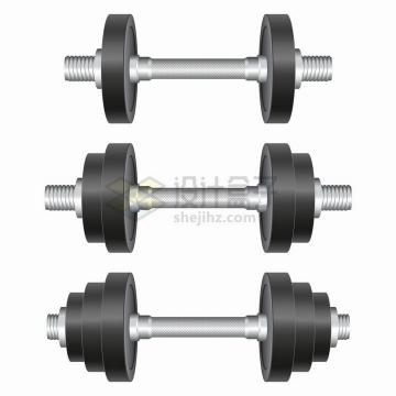 3款不同重量的哑铃健身器材png图片免抠矢量素材