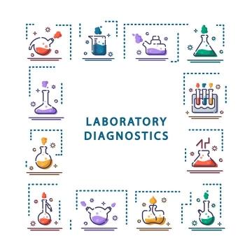 12款mbe风格的化学实验用品图标图片免抠素材