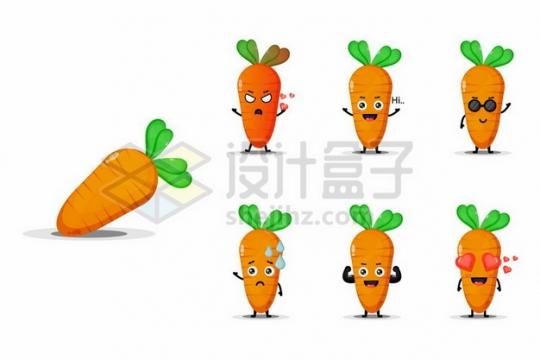 各种可爱的卡通胡萝卜232656矢量图片免抠素材
