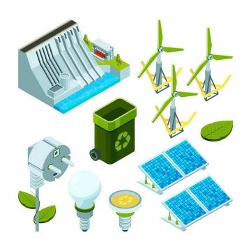 水力发电站风力发电站太阳能发电站绿色垃圾桶等节能环保png图片免抠矢量素材