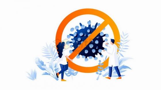 扁平插画风格白大褂的医生正在研究病毒png图片免抠矢量素材