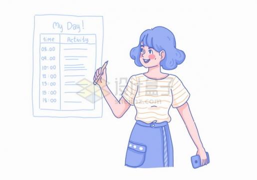 卡通女孩制定行程安排彩绘插画png图片素材