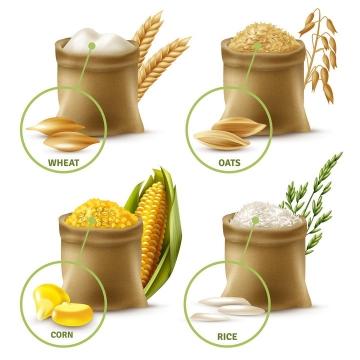 4种小麦面粉稻米玉米等粮食袋图片免抠素材