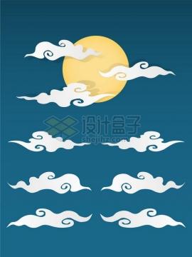 中国风黄色的月亮和6款祥云图案png图片免抠矢量素材
