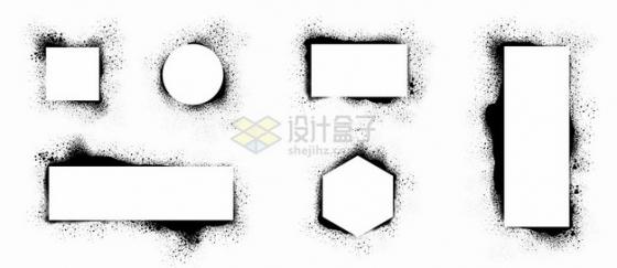 6款涂鸦喷漆边框png图片素材