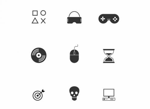 九款游戏手柄VR眼镜光盘鼠标沙漏靶心骷髅头电视机等黑色图标866365免抠图片素材