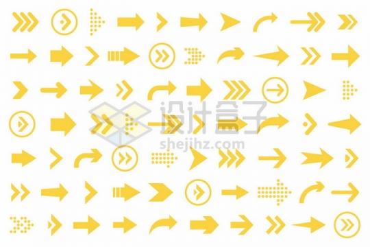70款黄色箭头符号图案png图片免抠矢量素材