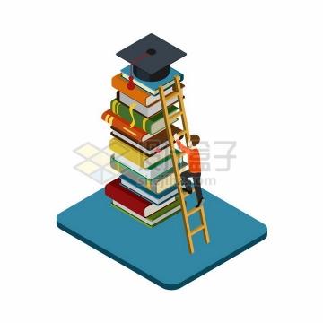 爬梯子的年轻人和书本堆成的书山png图片免抠素材