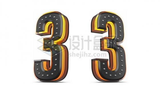 C4D风格黄色黑色3D立体数字三3艺术字体909737psd/png图片素材