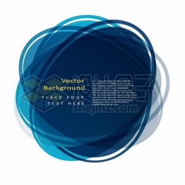 杂乱的蓝色椭圆形组成的标题框信息框文本框217562png矢量图片素材