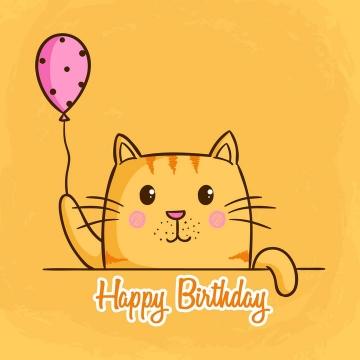 牵着气球的快乐卡通小猫咪图片免抠矢量素材