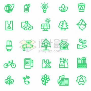 绿色清洁能源环保主题图标159008png图片素材