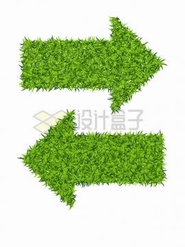 2款绿色青草草坪组成的方向箭头png图片素材