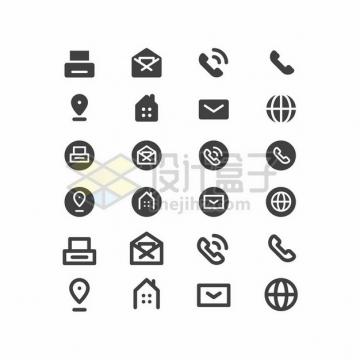 打印机邮箱联系电话通信地址等网站图标356648png矢量图片素材
