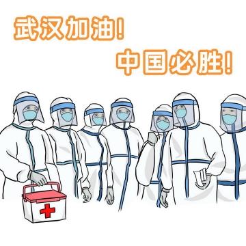 手绘医生医护人员武汉加油中国必胜png图片免抠素材