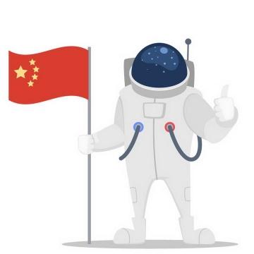 卡通风格拿着中国国旗的宇航员图片免抠素材