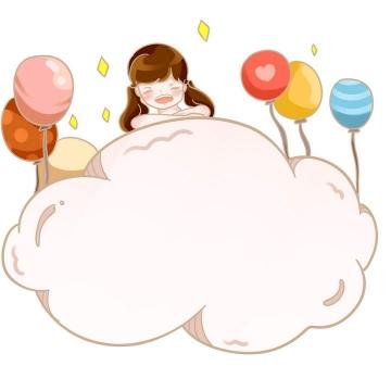 手绘卡通气球风格云朵文本框图片免抠素材