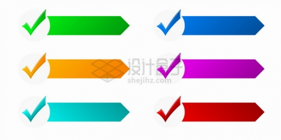 彩色对号序列号PPT信息标签png图片素材