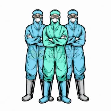 三个站立的身穿防护服的医护人员医生彩绘插画png图片素材