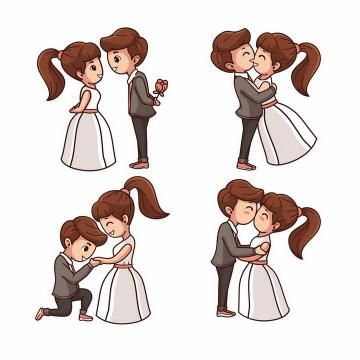 4款卡通风格求婚和拥抱热吻的情侣png图片免抠矢量素材