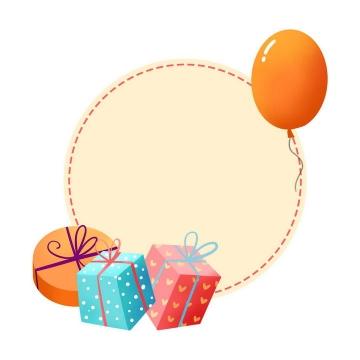 手绘生日礼物橙色气球圆形边框文本框图片免抠素材
