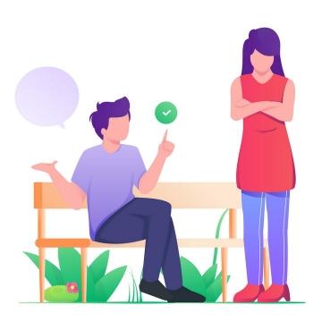 扁平插画风格正在跟女朋友聊天的年轻人图片免抠矢量图素材