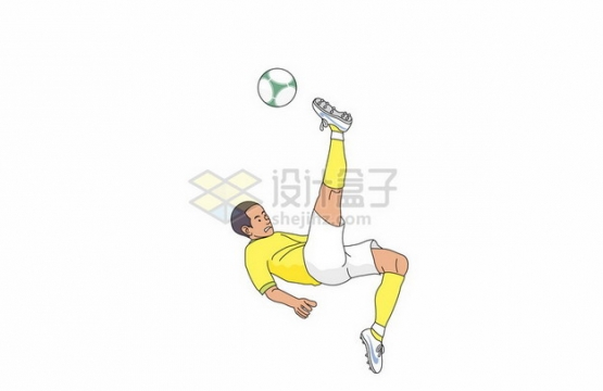 彩绘风格踢足球倒挂金钩556918png图片素材