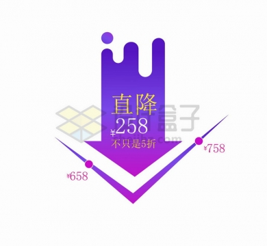 紫色商品降价曲线箭头折线png图片免抠矢量素材