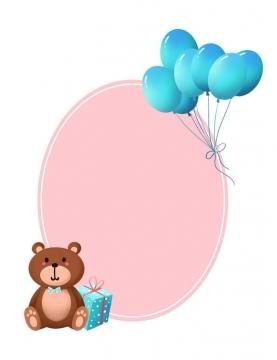 手绘卡通玩具小熊生日礼物气球装饰儿童节椭圆形边框文本框图片免抠素材