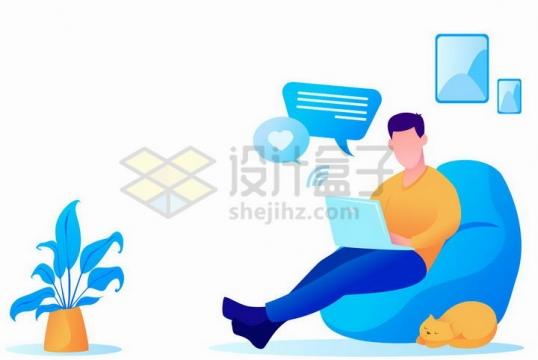 扁平插画风格坐在懒人沙发上用电脑办公的年轻人png图片免抠矢量素材