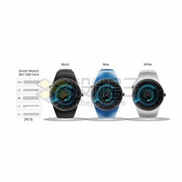 三种颜色的智能手表920558png图片素材