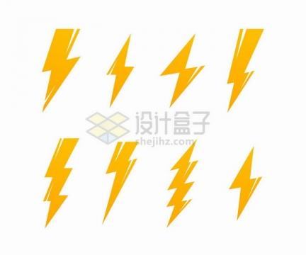8款撕裂黄色闪电图案png图片免抠矢量素材