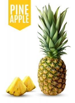 切成小份儿的切开菠萝美味水果图片免抠素材