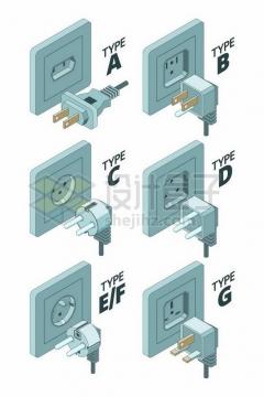 各种不同接口的插座插头398620png矢量图片素材