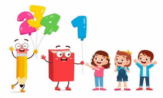 兴高采烈和牵着数字气球的卡通铅笔书本一起玩耍的小朋友png图片免抠矢量素材