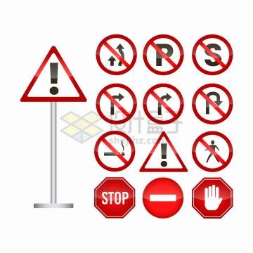 12款红色道路交通标志牌和警示牌png图片免抠矢量素材