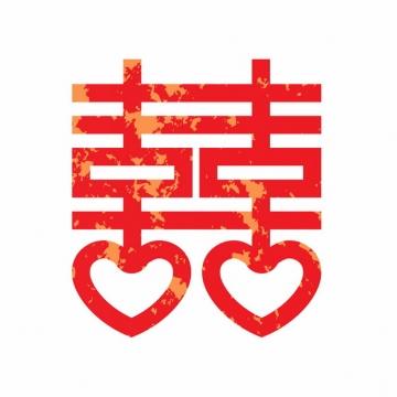 斑驳的红双喜艺术字体135428png矢量图片素材