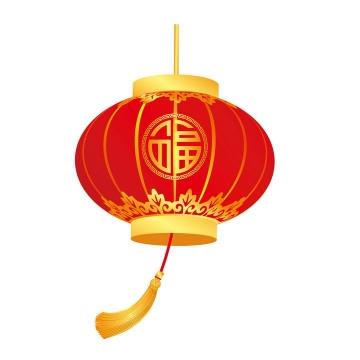 带有福字的红灯笼新年春节装饰图片免抠矢量素材