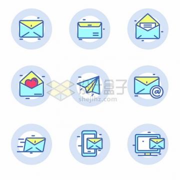 蓝绿色MBE风格信封邮件短信icon图标png图片矢量图素材