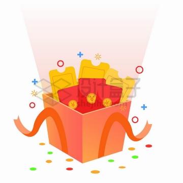 打开的礼物盒子中的红包png图片免抠矢量素材