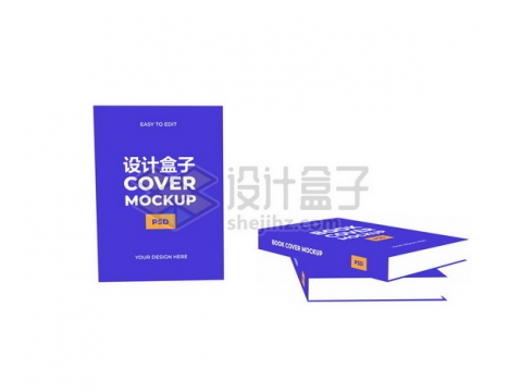 1本立着两本叠放的图书封面展示样机280083psd/png图片素材