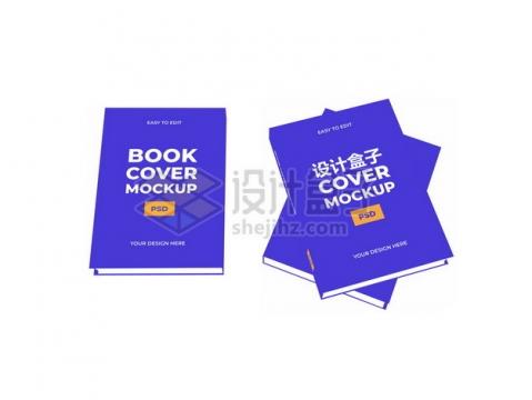三本叠放的图书封面展示样机936392psd/png图片素材